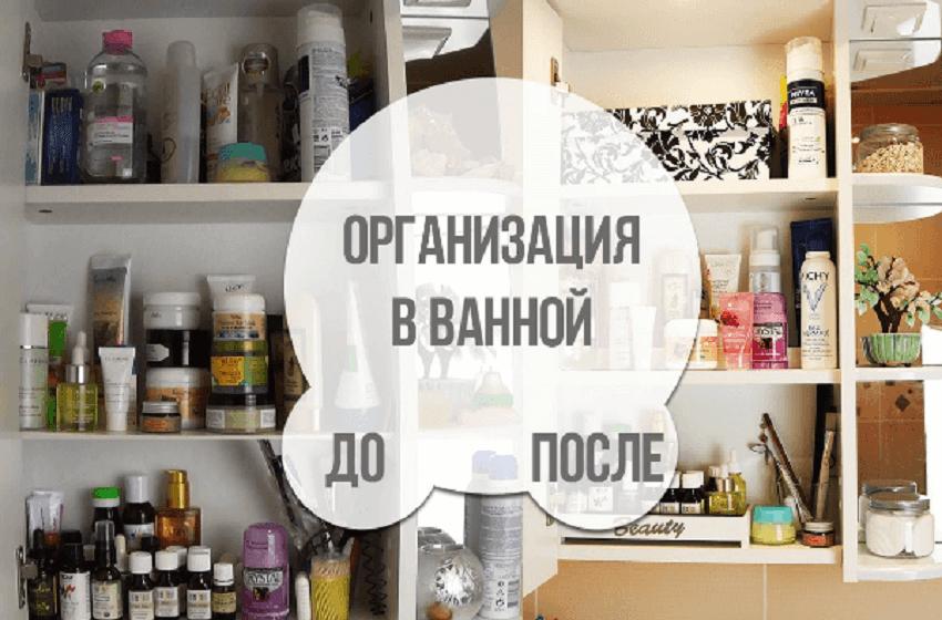 Размещение сантехники - Организация в ванной комнате