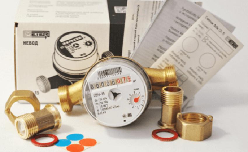Стандартный комплект счётчика воды