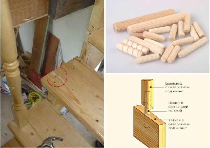 Изготовление деревянной лестницы ‒ Крепление балясин на шканты